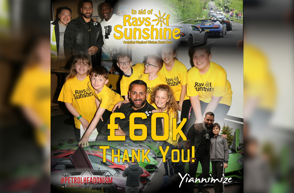 Rays of Sunshine Thank You