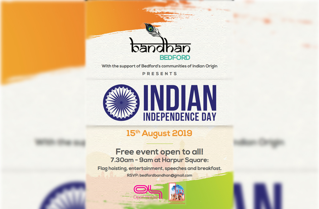 Indian Independence Day 2019