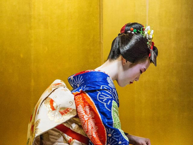 Kyoto Geiko 2 © David Lovejoy